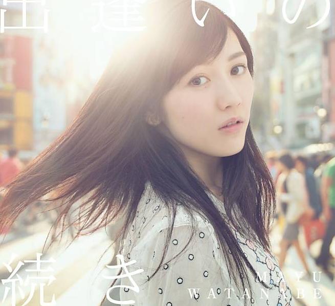 """AKB48's Watanabe Mayu releases """"Deai no Tsuzuki"""" PV"""