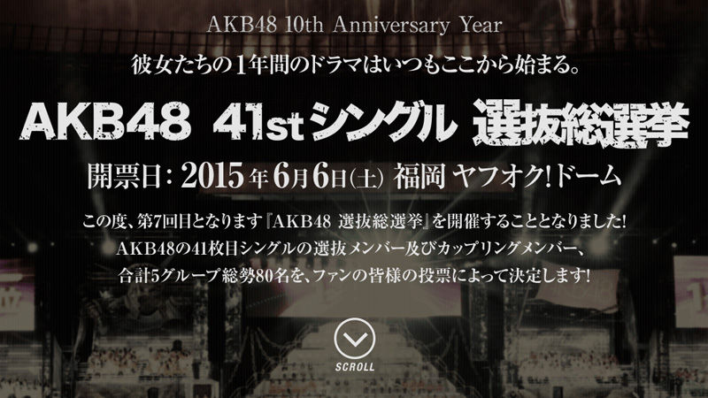 Results of the AKB48 41st single elections are out!