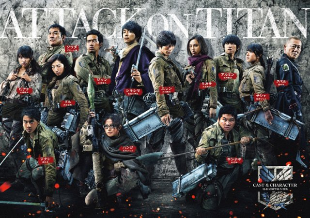 "Catch the full trailer of ""Attack on Titan"" Live Action Film"
