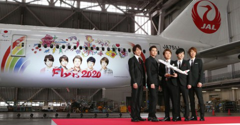 "Ohno Satoshi Designs for JAL ""Fly to 2020″ Campaign"