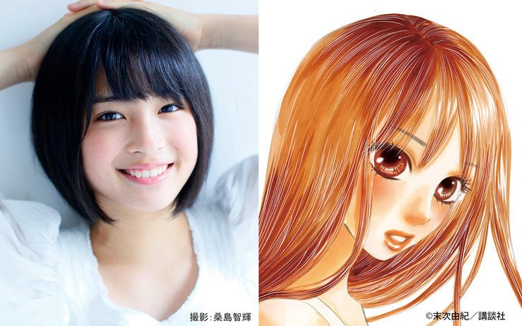 "Hirose Suzu Stars in ""Chihayafuru"" Live Action Movie"