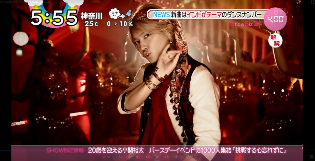 "NEWS Wraps Up Tour at the Tokyo Dome, previews new single ""Chumu Chumu"""