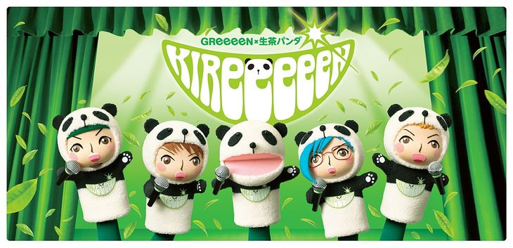 "GReeeeN collaborate with Namacha Tea for their ""Natsu no Ne"" Music Video"