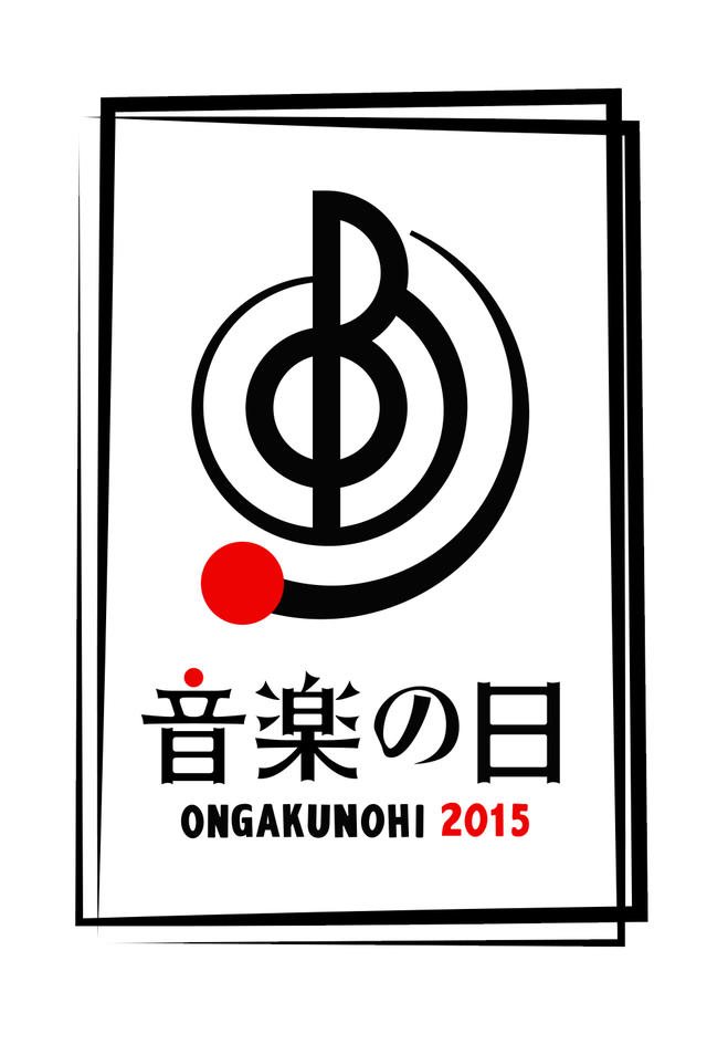 More Acts Added to Ongaku no Hi and Its CDTV Special