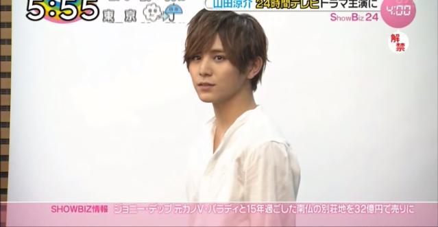 Yamada Ryosuke to Star in 24 Hr TV Drama Special