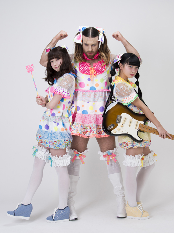 LADYBABY to perform in New York City This October