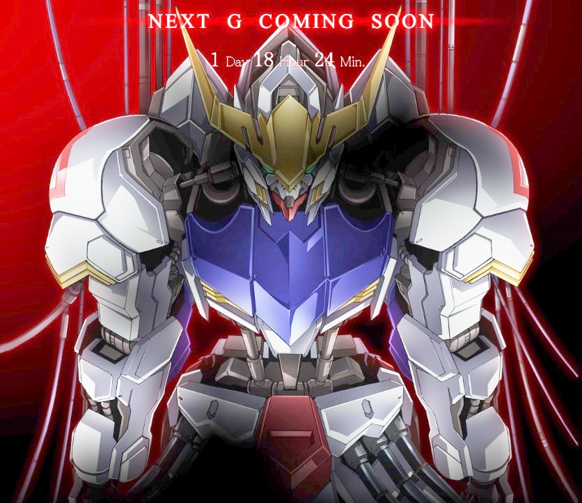 New gundam series announced arama japan