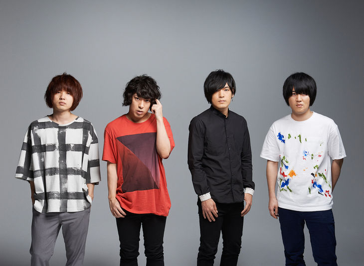 "KANA-BOON publish picturesque PV for ""Boruto"" theme song ""Diver"""