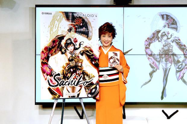Enka singer Sachiko Kobayashi gets her own Vocaloid!