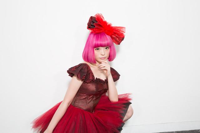 Kyary Pamyu Pamyu Releases Info on Her New Single