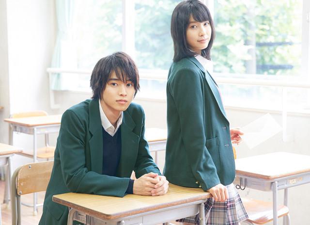 "Yamazaki Kento and Tsuchiya Tao Cast in ""Orange"" Film Adaptation"