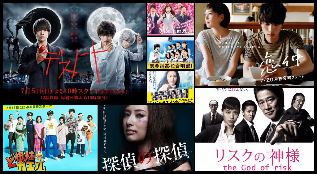 Upcoming Summer JDoramas 2015