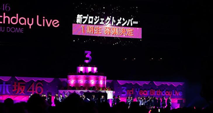 "Nogizaka46's New Sister Group ""Toriizaka46"" to Be Formed"