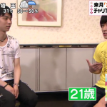 Hanyu Yuzuru designs for 24hr TV charity t-shirt