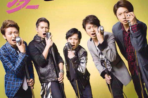 "Arashi's new single ""Ai o Sakebe"" previews, covers and tracklist"