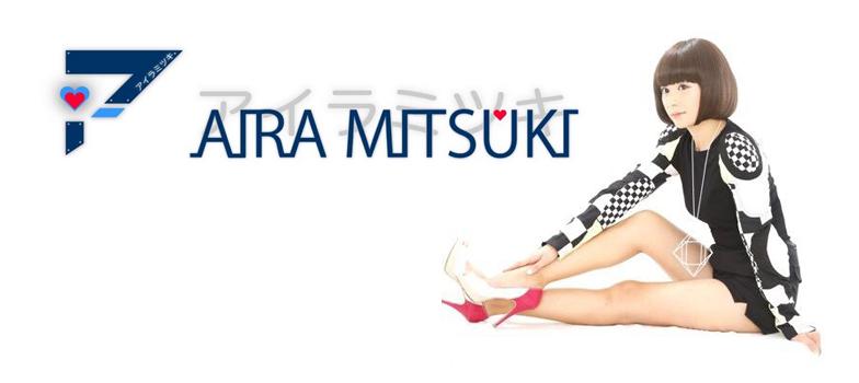 Aira Mitsuki returns after two-year hiatus