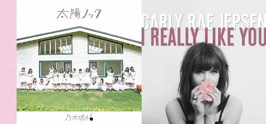 #1 Song Review: Week of 7/22 – 7/28 (Nogizaka46 v. Carly Rae Jepsen)