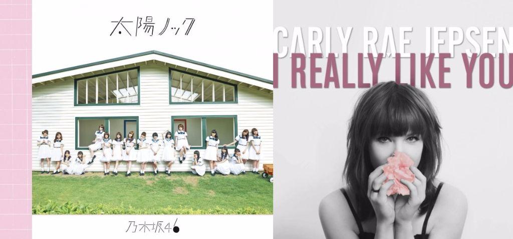 #1 Song Review: Week of 7/22 – 7/28 (Nogizaka46 v. Carly Rae Jepsen)