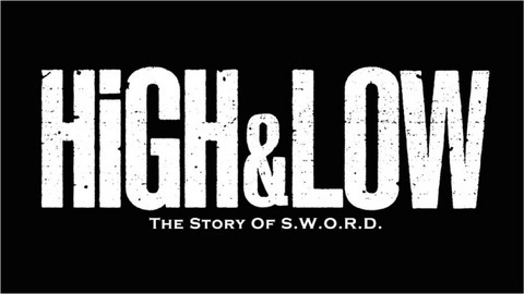 "LDH unveils first comprehensive entertainment project ""HiGH & LOW"""
