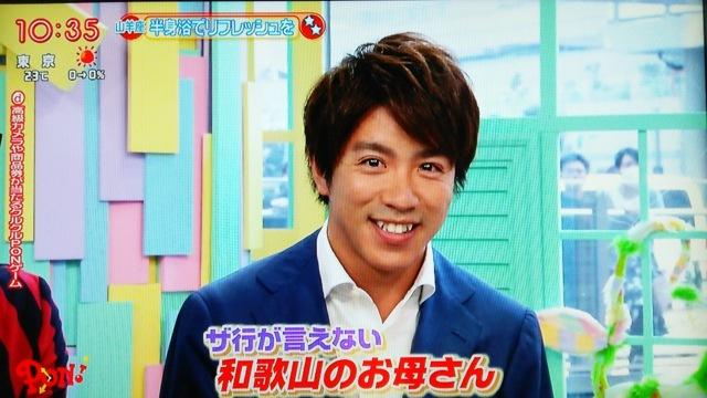 Kanjani8's Murakami Shingo Tops Goo's Yaeba Celebrity Ranking