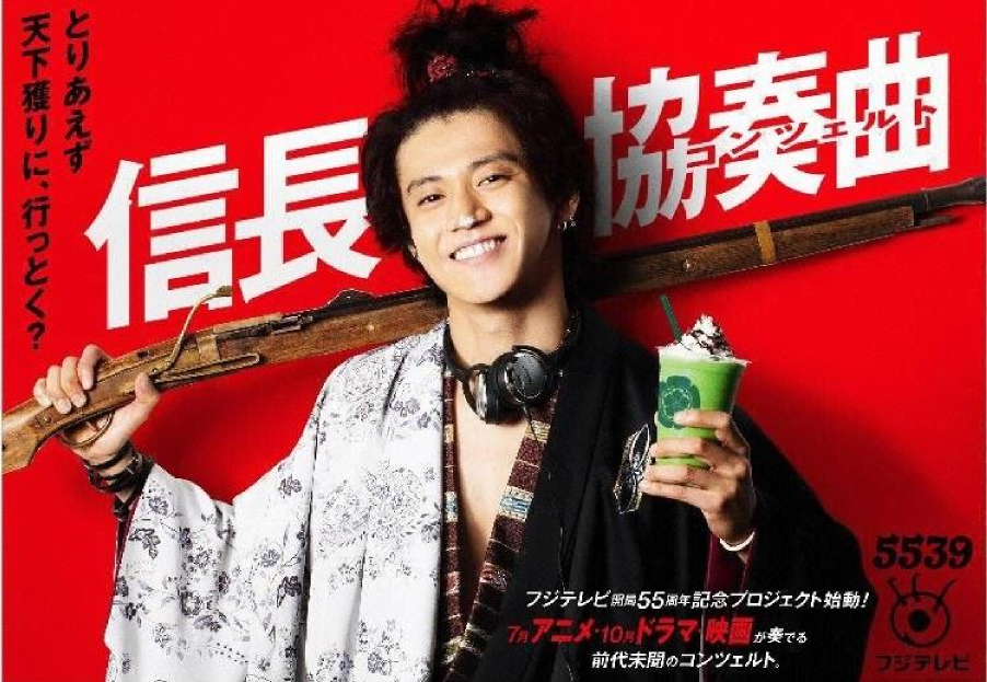 Nobunaga Concerto movie coming to theaters early next year