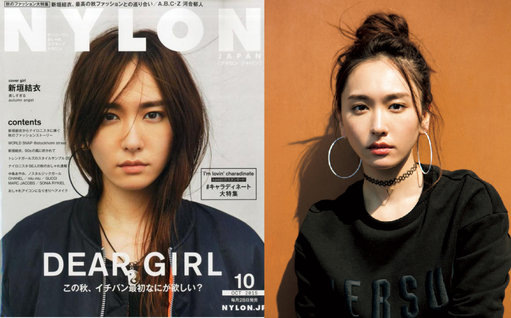 Aragaki Yui stuns in new NYLON cover