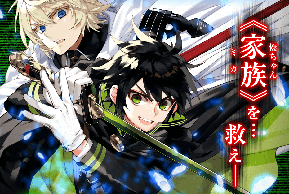 Fall Anime 2015 Highlights   ARAMA! JAPAN