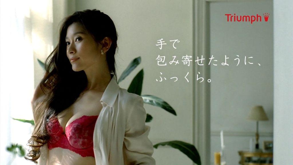 Ryoko Shinohara haruma miura