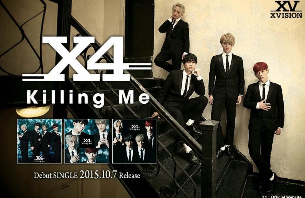 "Yuya Matsushita's boy band releases ""KILLING ME"" PV"