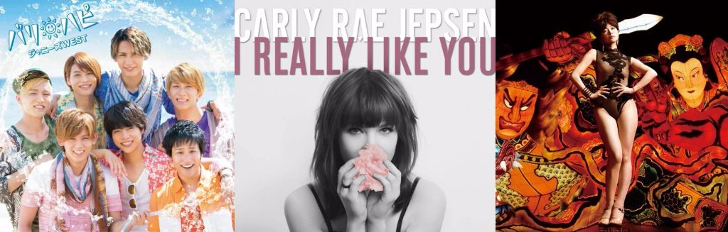 #1 Song Review: Week of 7/29 – 8/4 (Johnny's WEST v. Carly Rae Jepsen v. Shiina Ringo)