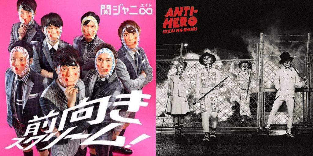 #1 Song Review: Week of 8/5 – 8/11 (Kanjani8 v. SEKAI NO OWARI)