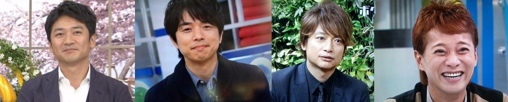 The Japan Times Investigates the Politics of Johnny's Marriages