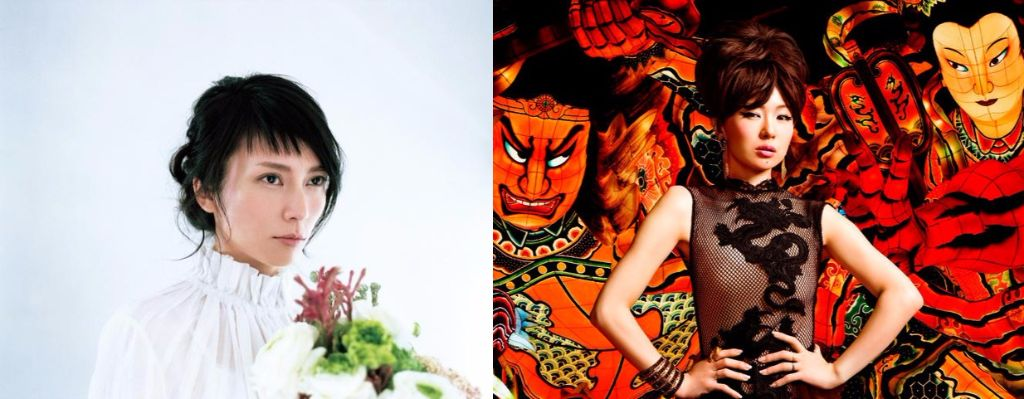 Kou Shibasaki's New Single To Be A Collaboration with Shiina Ringo
