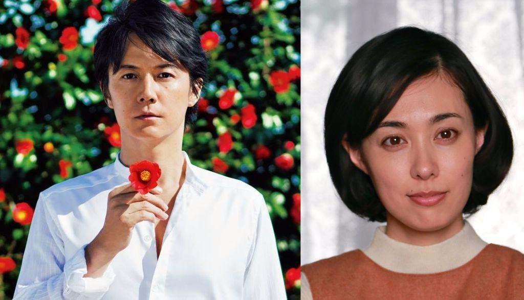 Masaharu Fukuyama and Kazue Fukiishi Are Now Married