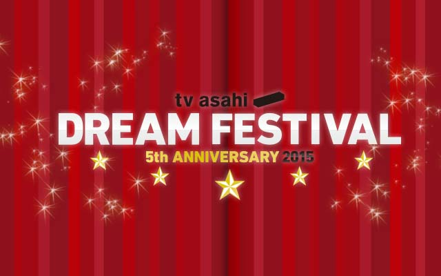 Sandaime J Soul Brothers, Shiina Ringo, Nishino Kana, X JAPAN, and More to Perform at TV Asahi Dream Festival 2015