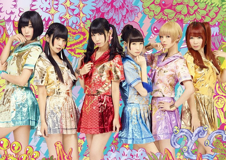 International Japanese Music Fans Not Rallying Behind Dempagumi.inc to Win Best Worldwide Act: Asia. Is This a Sign of a Lack of Unity?