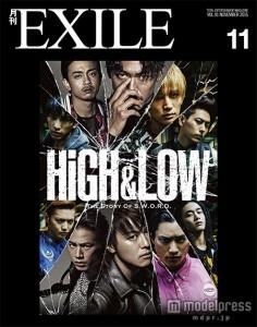 HL poster