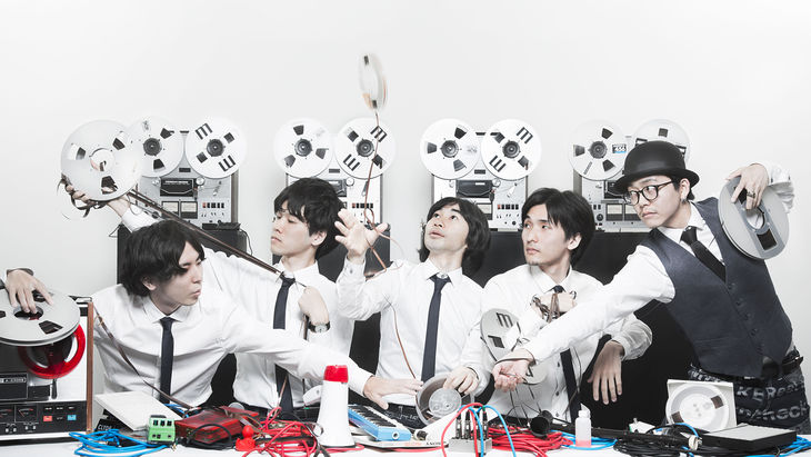"Open Reel Ensemble Release Short PV for ""Kuchu Tokkyu"""