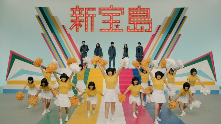 "Sakanaction Releases PV for ""Shin Takarajima"""
