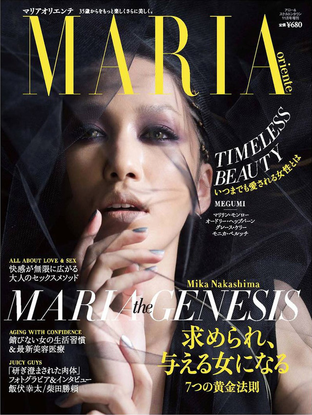 Mika Nakashima Stuns on the Cover of the Debut Issue of MARIA ORIENTE Magazine