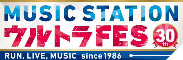 Final List of Performers for Music Station Ultra Fes Revealed