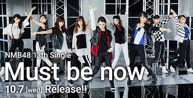 "NMB48 Releases PV for ""Must be now"""