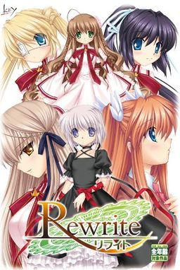 "Key Visual Novel ""Rewrite"" Gets Anime Adaption"