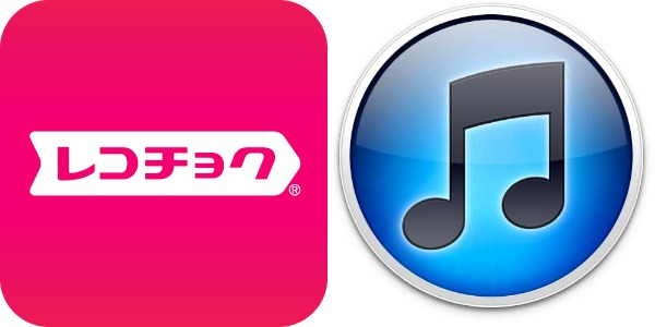 Sandaime J Soul Brothers and Anly+Sukima Switch= Top the Digital Singles Charts for the Week of 3/1 – 3/7