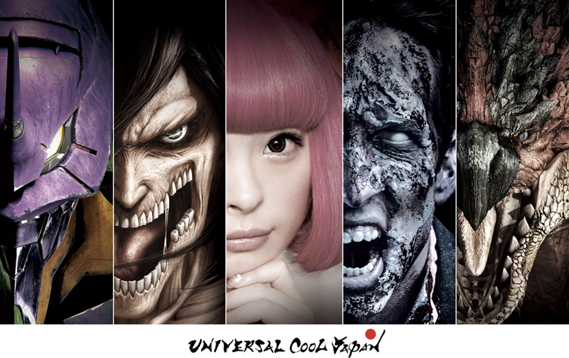 Kyary Pamyu Pamyu Ride to Open at Universal Studios Japan Next Year