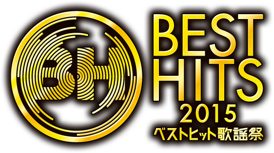 Kis-My-Ft2, AKB48, Sandaime J Soul Brothers, and More Perform on Best Hits Kayousai 2015
