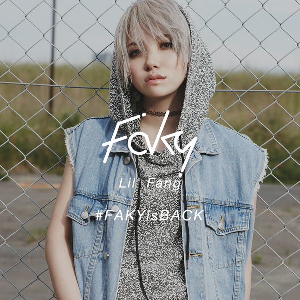 FAKY Releases Teaser Video for Lil' Fang