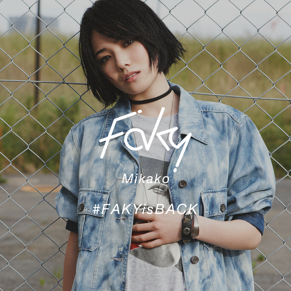 FAKY Releases Teaser Video for Mikako