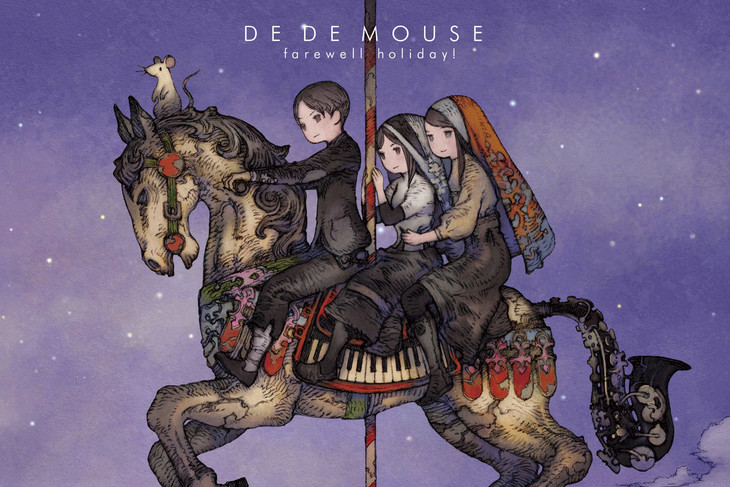 DE DE MOUSE to release fifth album in time for Christmas