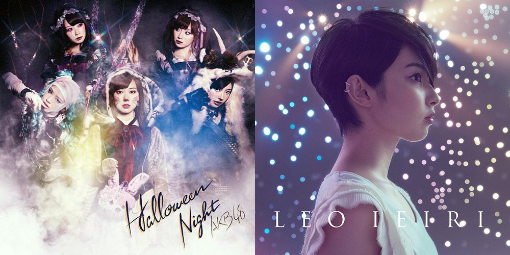 #1 Song Review: Week of 8/26 – 9/1 (AKB48 v. Leo Ieiri)